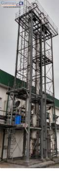 Producción de alcohol etílico y reductor de metanol